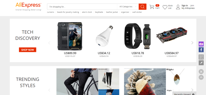 AliExpress-screenshot